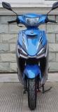 Gamini II, 25 km/h, blau